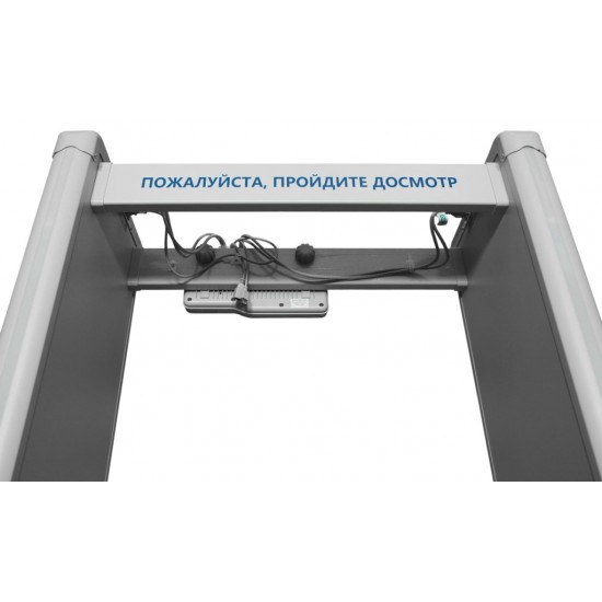 Металлодетектор БЛОКПОСТ PC Z 400 M K (4 2)