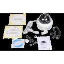 IP-видеокамера RVi-IPC34 (3.0-12)